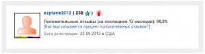 Kak_nayti_prodavtsa_na_ebay_html_m10faf210