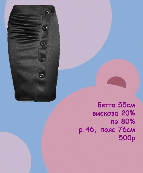 Юбка на широком поясе, с функциональными боковыми карманами, без п озорная юбка в складку благородного бежевого